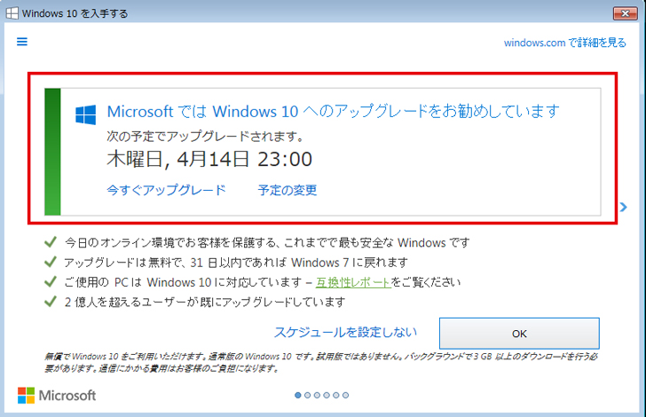 windows10-1-1