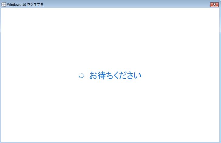 windows10-4