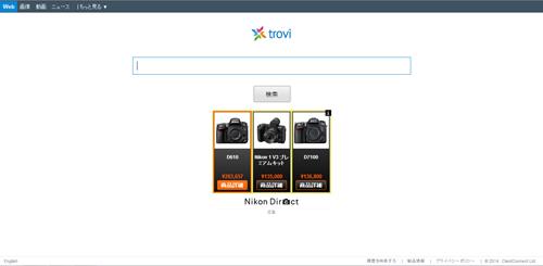 Trovi.com