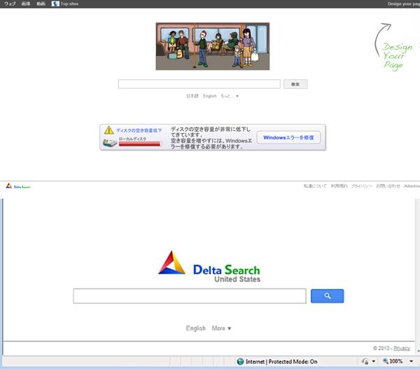 Delta-Search